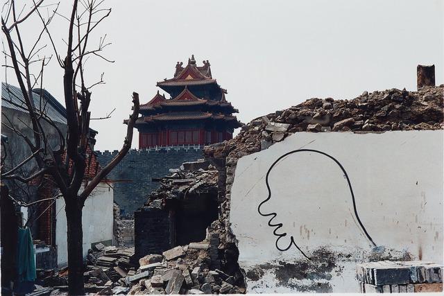 Zhang Dali, 'Demolition 19993A', 1999, Galería RGR