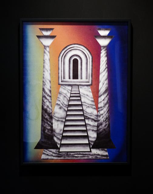 , 'KWAN TUM II,' 2015, MAMA