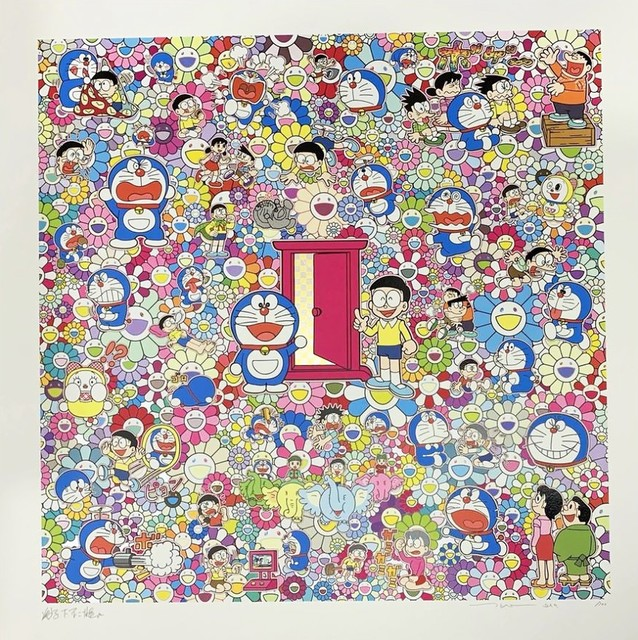 Takashi Murakami, 'Many Things Await Beyond Anywhere Door (Dokodemo Door)', 2019, Print, Silkscreen with cold stamp, Lougher Contemporary