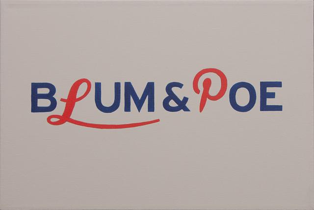 , 'Blum & Poe,' 2018, BWSMX