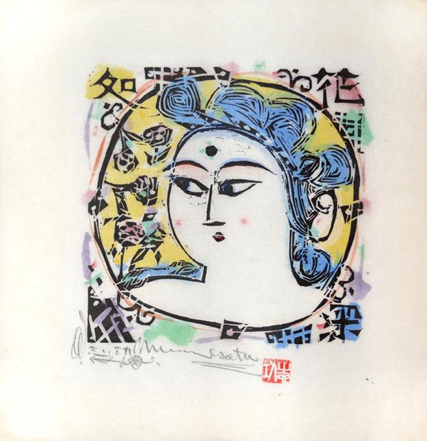 , 'The Infinite Mercy of Buddha: Hana Fukaki no Kokoro,' 1961, Ronin Gallery