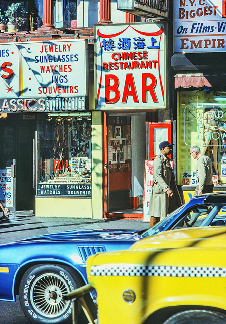 Mitchell Funk, 'Peep Show', 1979, Robert Funk Fine Art