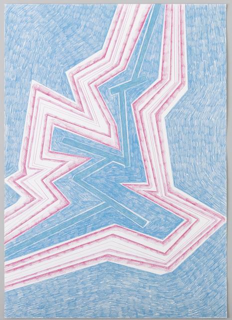 Karim Noureldin, 'Evo ', 2005, von Bartha
