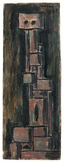 , 'Constructivo Tubular,' 1949, Galería de las Misiones