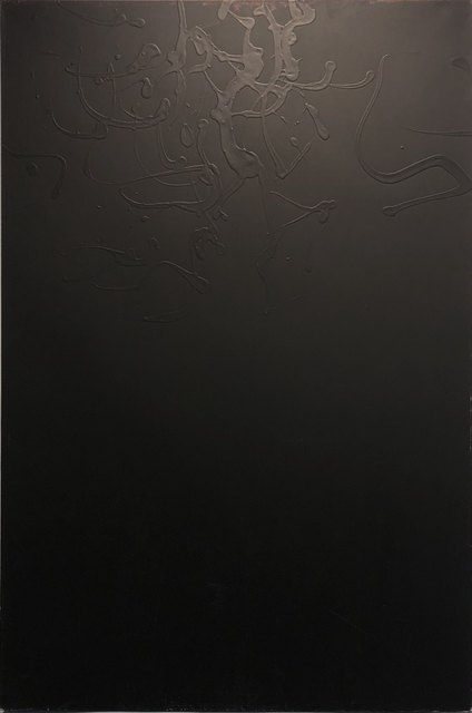 , 'Erebus Emerging,' 2011, Vernissage