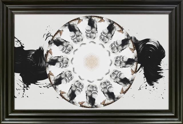 , 'Twelve Heavens,' 2018, 12 Gallery