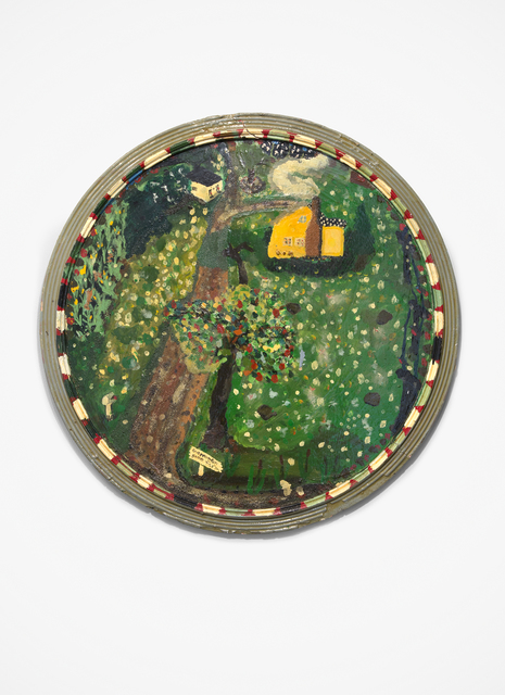 , 'Gammon Game Farm,' 1974, Simone DeSousa Gallery