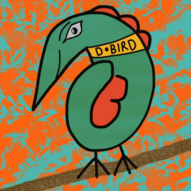 , 'DBird #1,' 2017, Art Collection NYC
