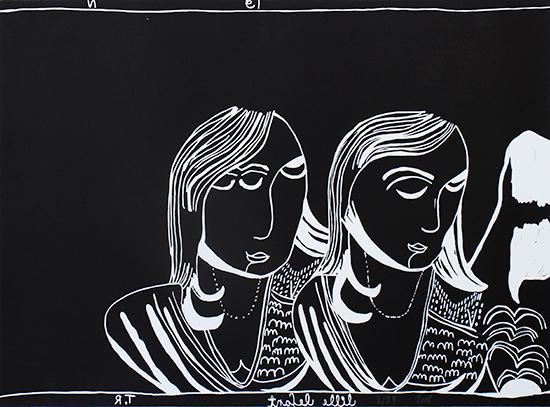 , 'Lille n,' 2014, Galleri Bo Bjerggaard