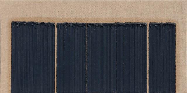 , 'Conjunction 17-07,' 2017, Tina Kim Gallery