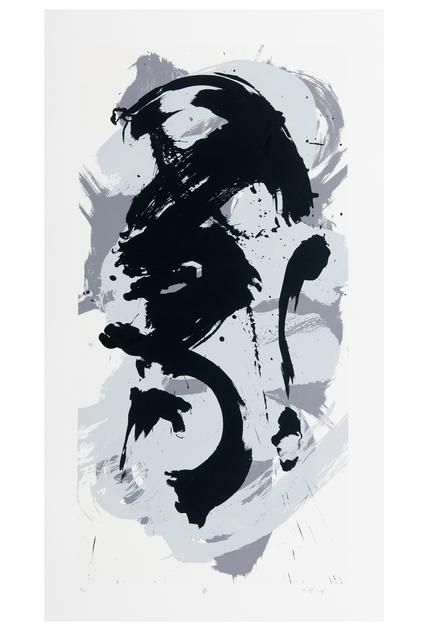 , 'Qin 秦,' 1993, H.ARTS COLLECTIVE