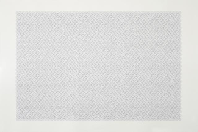 , '无秀波之灰色水织纹B1 Weave Ripples Grey Colors B1,' 2014, Nuoart