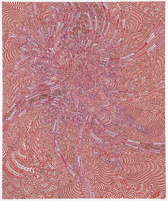 Daniel Zeller, 'Inconclusive Relay', 2008, Pierogi