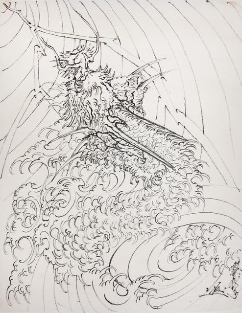 Horiyoshi III, 'Haryu the Dragon with Waves Ascending 2', ca. 2010, Ronin Gallery