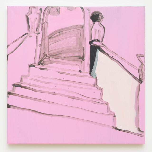 , 'Entrance,' 2016, Samuel Freeman