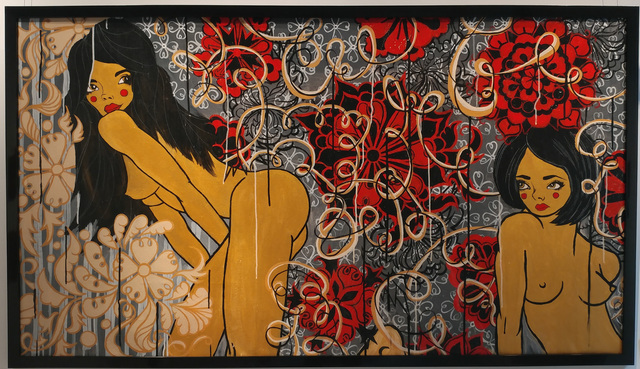 Chinon Maria, 'Eros Revenge', 2015, McCaig-Welles