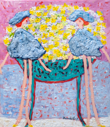 , 'Le Show,' , Zenith Gallery