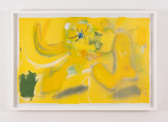 Lin Yi Hsuan, 'Mosquito 2', 2014, Simon Lee Gallery