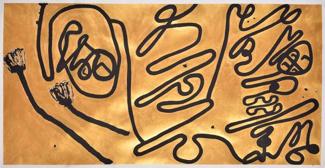 , ' 蓝溪大石图,' 2014, Gajah Gallery