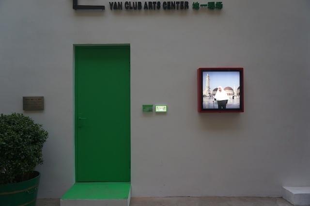 , 'Hello, World,' 2013, de Sarthe Gallery