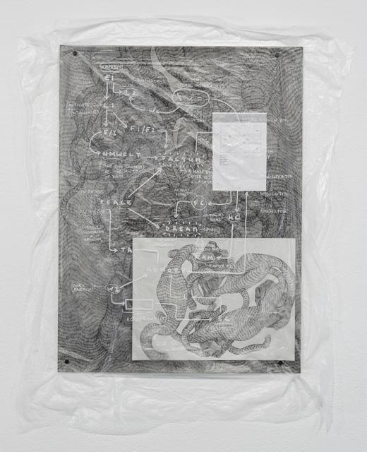Nolan Oswald Dennis, 'working through (nand gate)', 2018, Goodman Gallery