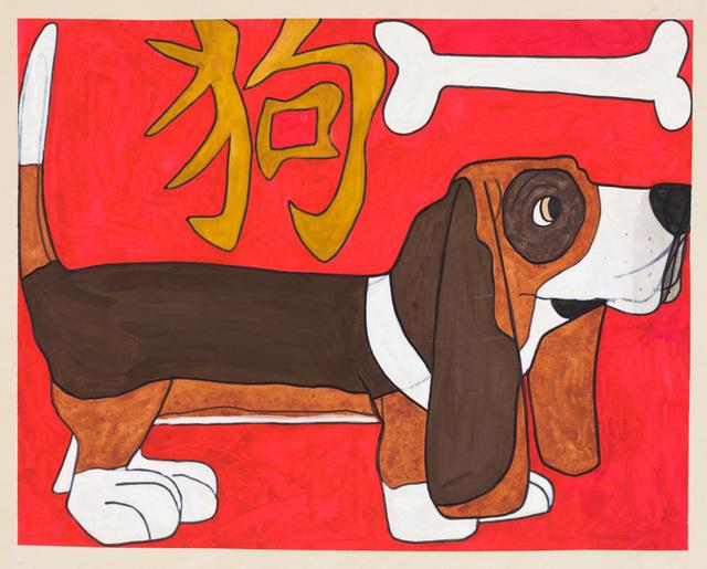 , 'Year of the Dog,' 2018, Creativity Explored