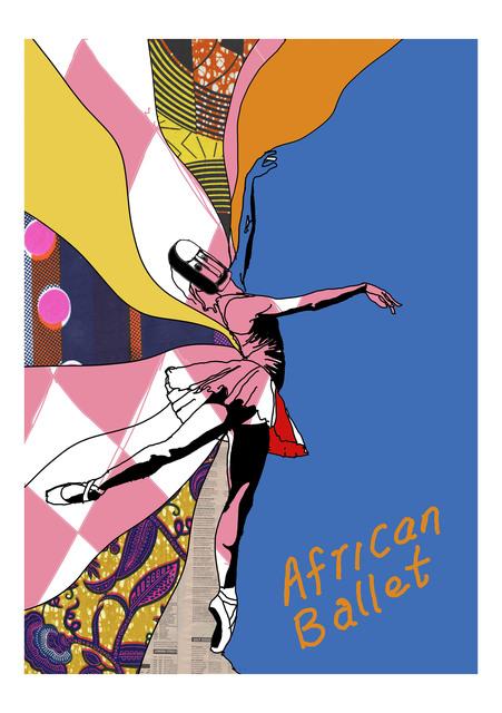 , 'African Ballet,' 2017, James Cohan