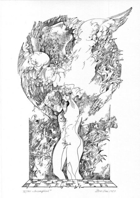, 'Luceafarul,' 1989, Nasui Collection & Gallery