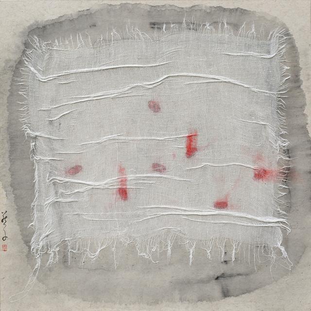 , 'Sunset Glow 夕照燒,' 2016, Galerie Ora-Ora