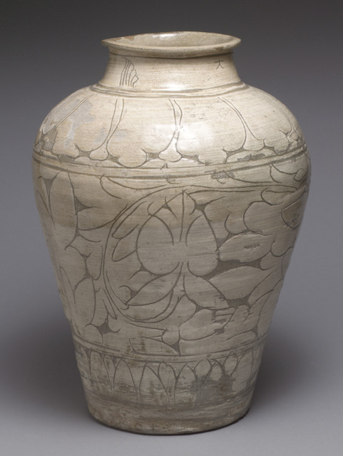 , 'Large Jar with Decoration of Peonies,' Late 15th century, The Metropolitan Museum of Art
