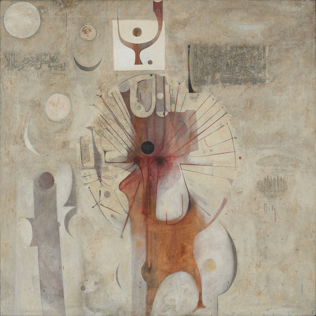 , 'The Last Sound,' 1964, Grey Art Gallery