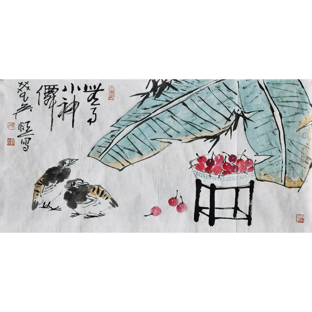 , 'Carefree Sage,' ca. 2013, Hangzhou Calligraphy and Painting Society