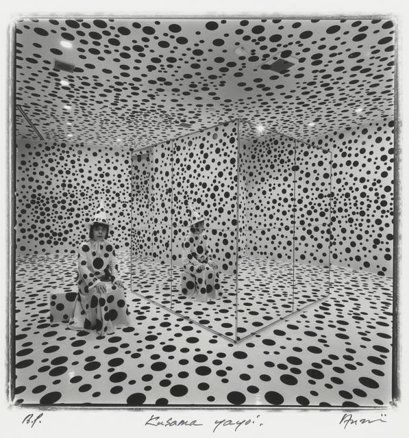 , 'Yayoi Kusama, Hara Museum, Tokyo 1992,' 1992, White Rainbow