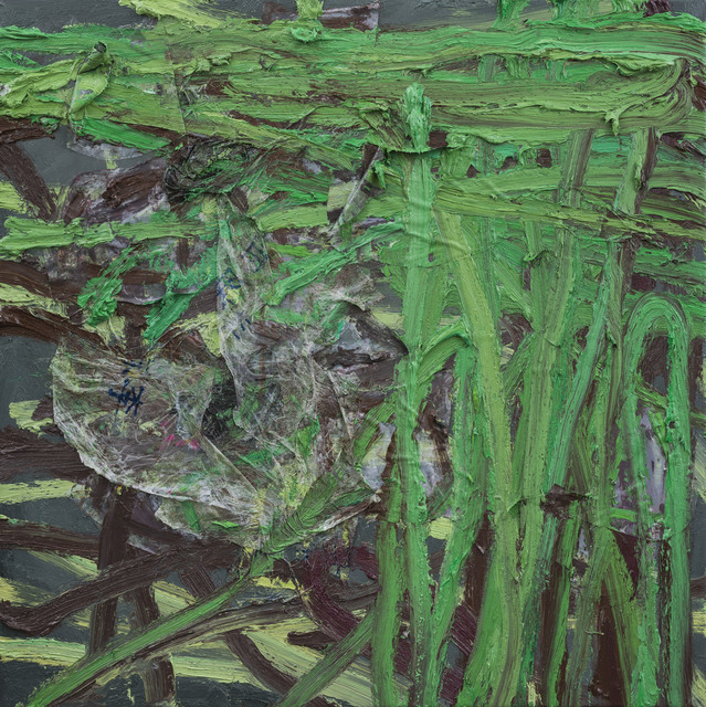 , 'Green Process,' , EGG Gallery