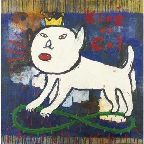 , 'King of Cat,' 1992, Opera Gallery