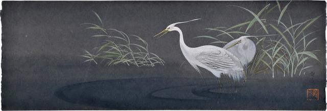 Kakunen Tsuruoka, 'Egrets Wading Among Reeds', ca. 1920-30s, Scholten Japanese Art