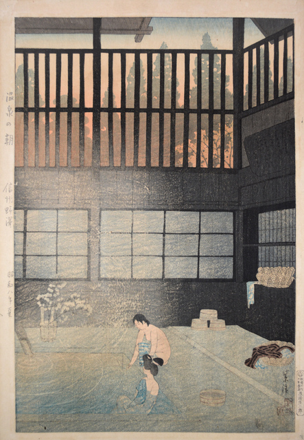 , 'Nozawa Hot Spring in the Morning, Shinshu,' Summer 1933, Ronin Gallery