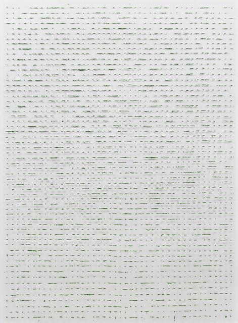 , 'OFF-170611223619,' 2017, Gallery Tsubaki