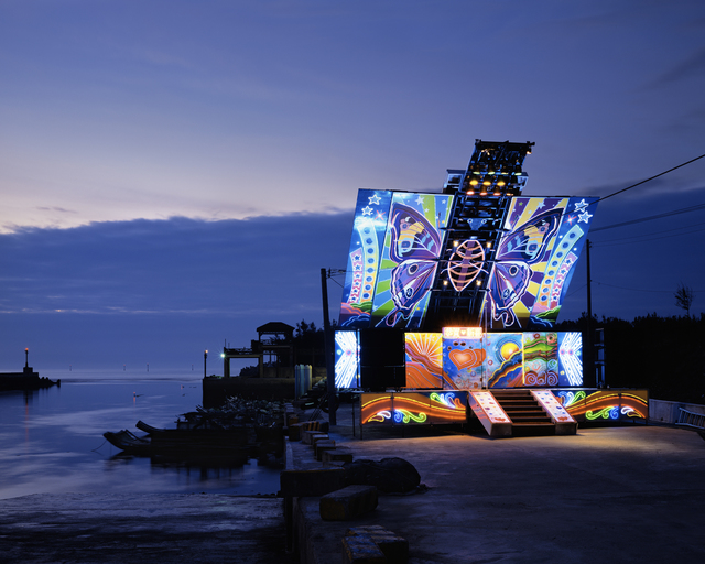 , 'STAGE 7.  Miaoli County,Taiwan,' 2010, Aki Gallery