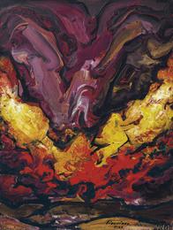 Crepúsculo (Detalle para el Mural de Cuernavaca), also known as Paisaje