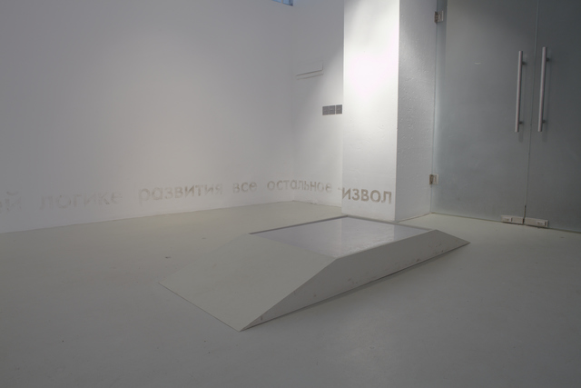 , 'Summary weight of dust,' 2012, Laboratoria Art & Science Space