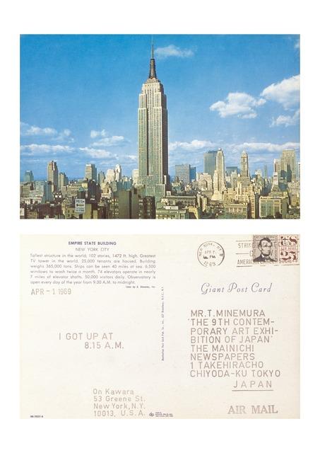 , 'APR – 1 1969,' 1968–79, Guggenheim Museum