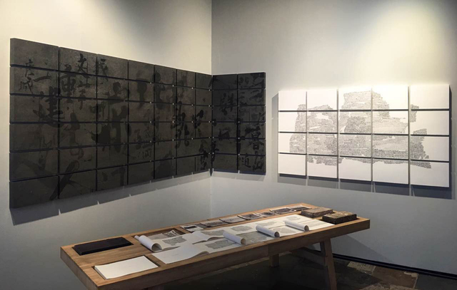 , '66 writings,' 2016, Art+ Shanghai Gallery