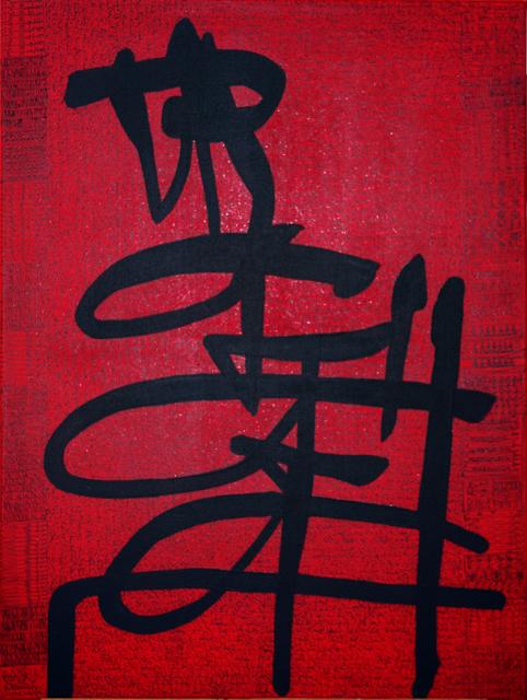 , 'Les Jardins d'Amour: le Silence n'est pas le Silence II,' 2012, Aicon Gallery