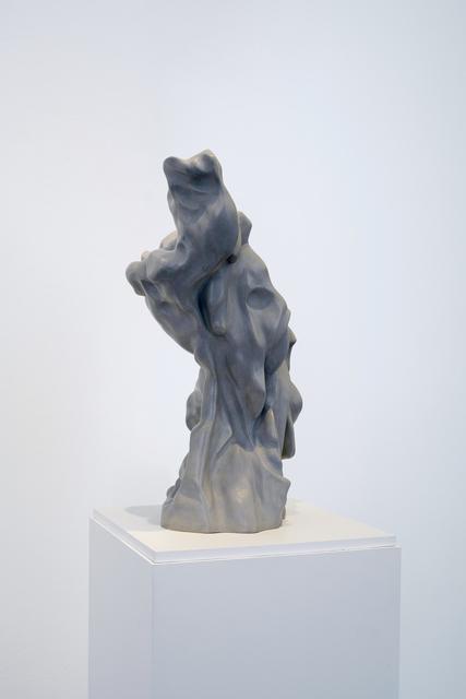 , 'kawepayiwe,' 2017, Kristin Hjellegjerde Gallery