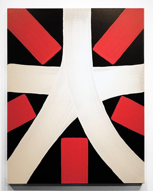 , 'Superstar #1,' 2014, Jonathan LeVine Projects