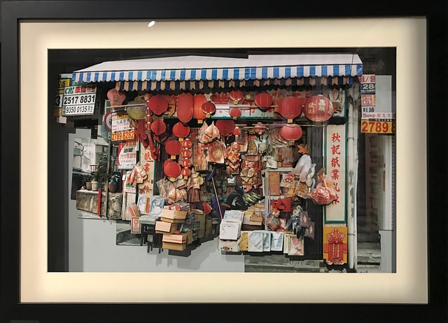 , 'Chau Kee Paper Offerings (Central, Hong Kong),' 2017, Blue Lotus Gallery