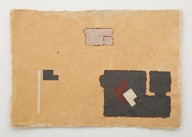 , 'Bandeira/Trabalho (Factories Future),' 1981, Galeria Nara Roesler
