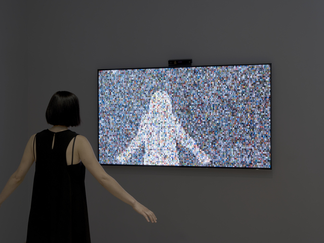 , '1984x1984,' 2015, bitforms gallery