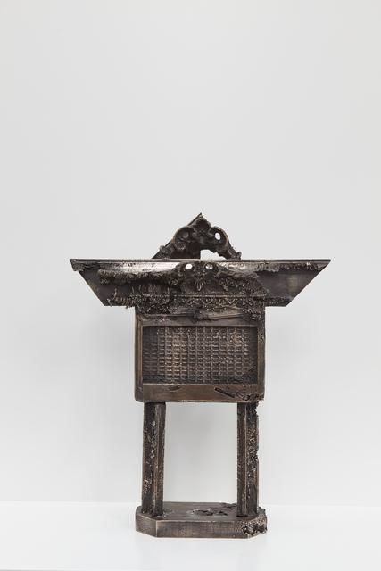 , 'Incense altar II,' 2018, Galerie Nathalie Obadia